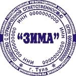 Образец №04 за НЕДЕЛЮ